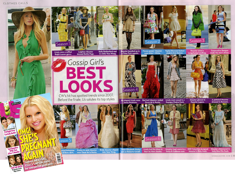 eric_daman_gossip_girl_costume_designer